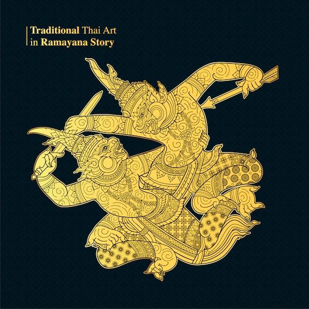 Arte tradizionale tailandese in ramayana story, stile vettoriale Vettore Premium