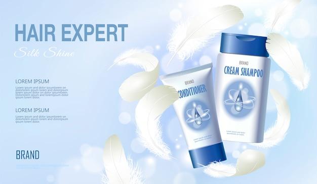 Balsamo per capelli realistico. contenitore cosmetico leggero per tubi. modello di pubblicità Vettore Premium
