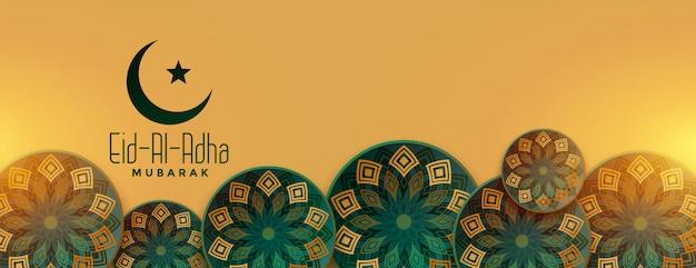 Bandiera araba di stile islamico eid al adha Vettore gratuito