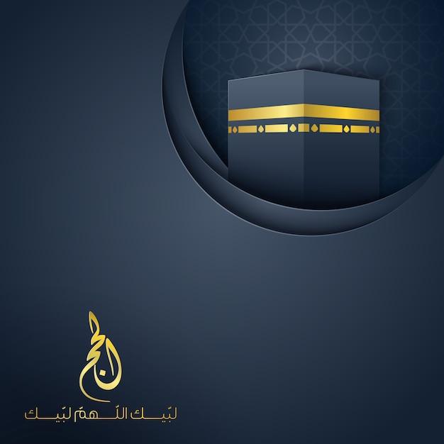 Bandiera della cartolina d'auguri islamica hajj Vettore Premium