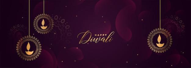 Bandiera di festival di diwali felice viola lucido Vettore gratuito