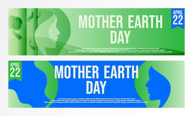 Bandiera di giorno di madre terra Vettore Premium