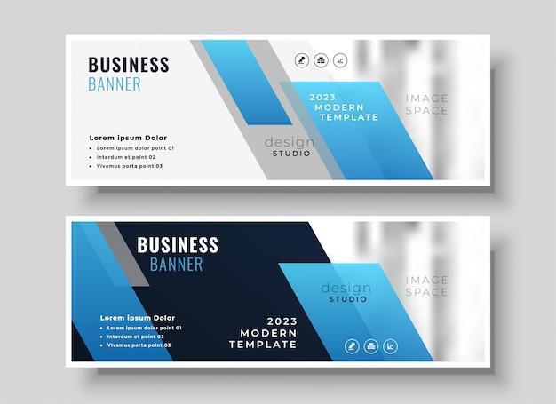 Bandiera di presentazione aziendale moderna geometrica blu Vettore gratuito