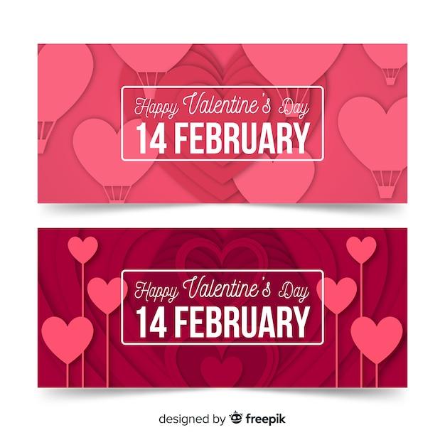 Bandiera di san valentino cuore palloncini Vettore gratuito