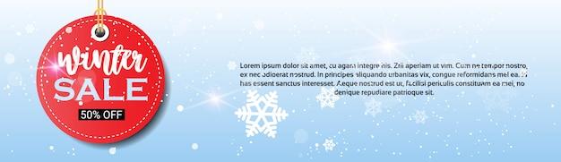 Bandiera di vendita di inverno tondo prezzo tag stagione shopping modello speciale sconto offerta poster piatto Vettore Premium