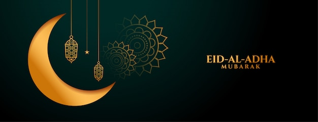 Bandiera dorata di festival tradizionale islamico di eid al adha Vettore gratuito