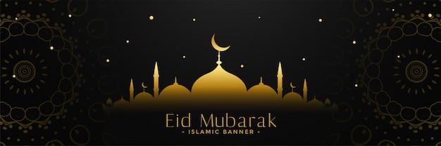 Bandiera dorata eid mubarak di incandescente moschea d'oro Vettore gratuito