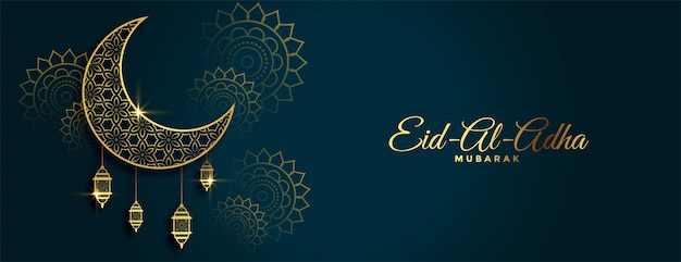Bandiera dorata tradizionale di festival di eid al adha Vettore gratuito