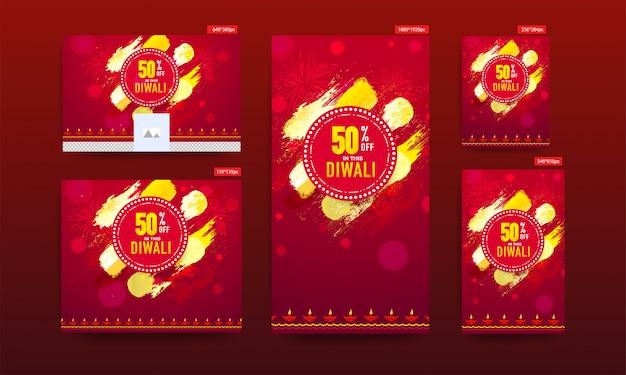 Bandiera e aletta di filatoio della bandiera di vendita di diwali. Vettore Premium