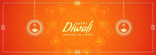 Bandiera felice arancione di diwali festival diya Vettore gratuito