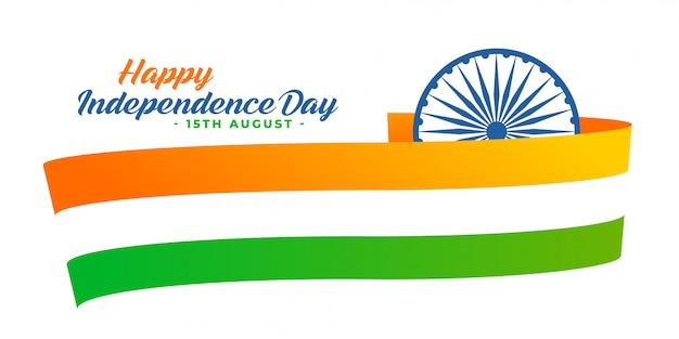 Bandiera grafica dell'indipendenza indiana Vettore gratuito