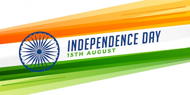 Bandiera indiana astratta di festa dell'indipendenza Vettore gratuito
