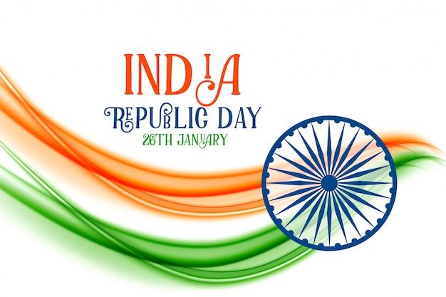 Bandiera indiana astratta di giorno della repubblica Vettore gratuito