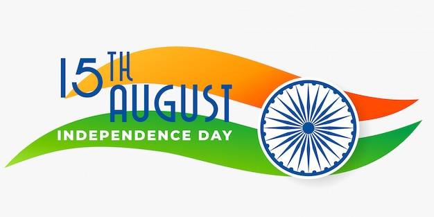 Bandiera indiana tricolore per felice festa dell'indipendenza Vettore gratuito