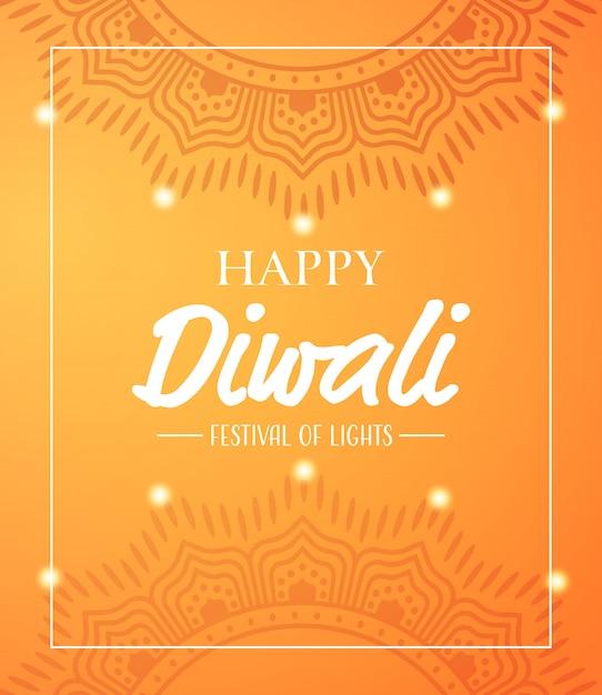 Bandiera indù tradizionale diwali luci indiane tradizionali festival Vettore Premium
