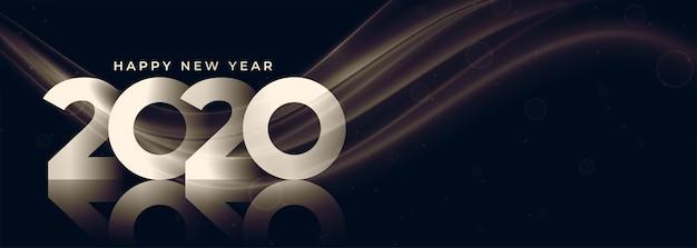 Bandiera panoramica di felice anno nuovo 2020 Vettore gratuito