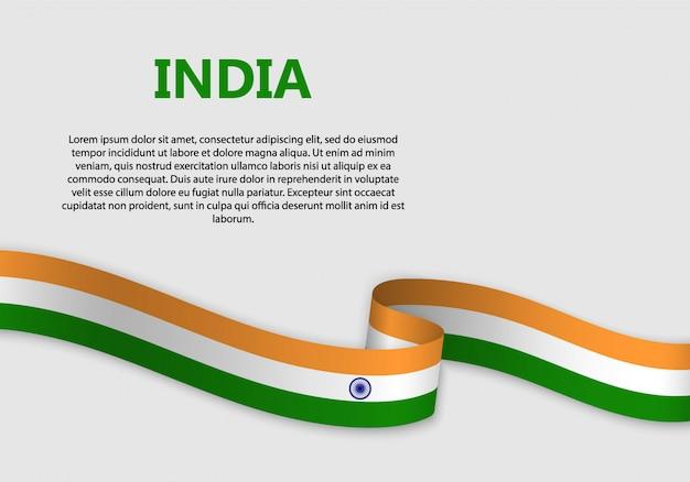 Bandiera sventolante bandiera dell'india Vettore Premium