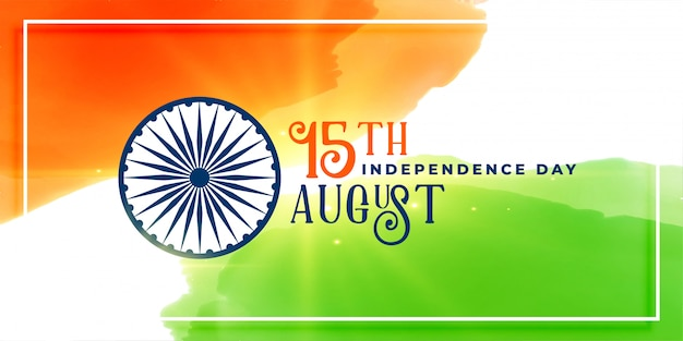Bandiera tricolore felice giorno dell'indipendenza india Vettore gratuito