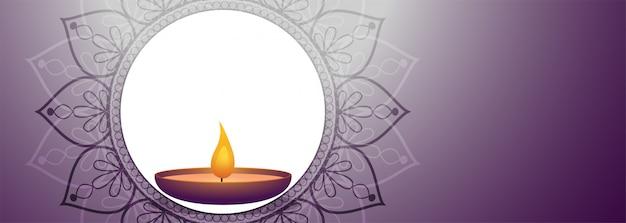 Bandiera vuota viola di diwali felice alla moda Vettore gratuito
