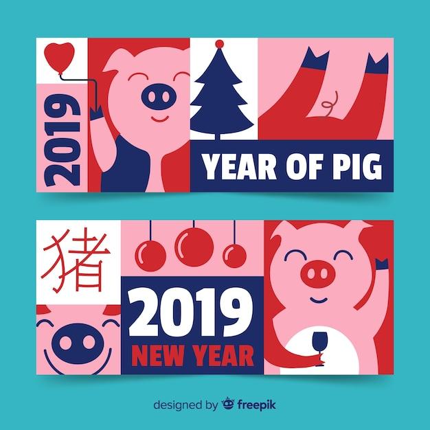Bandiere cinesi di nuovo anno 2019 Vettore gratuito