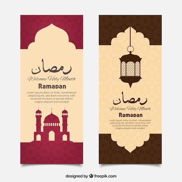 Bandiere del Ramadan con elementi musulmani Vettore gratuito