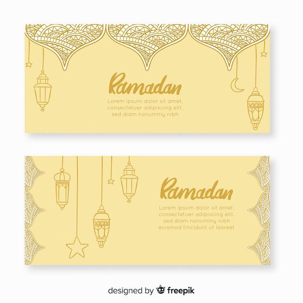 Bandiere del ramadan Vettore gratuito