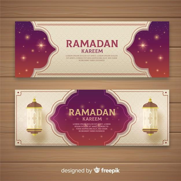 Bandiere di ramadan piatto Vettore gratuito