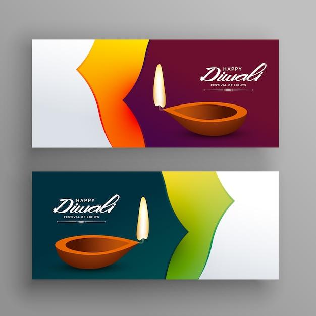 bandiere per il saluto di festival indiano diwali Vettore gratuito