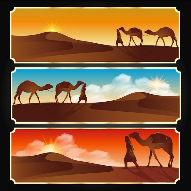 Banner arabo paesaggio islamico Vettore Premium