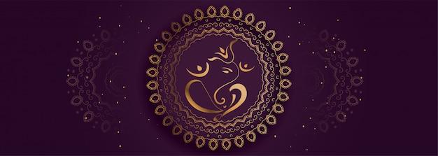 Banner decorativo signore ganesha dorato Vettore gratuito