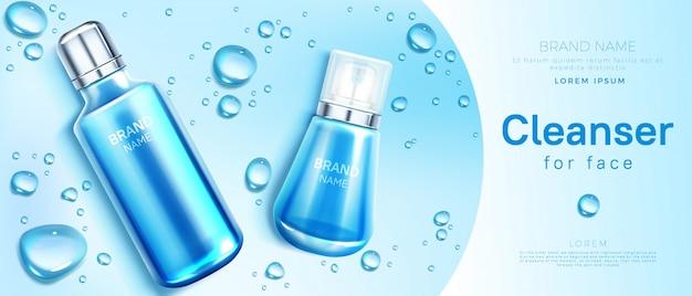 Banner di bottiglia di cosmetici per la cura della pelle del viso Vettore gratuito