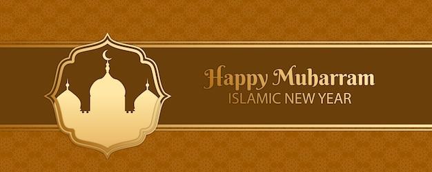 Banner di capodanno islamico piatto Vettore gratuito