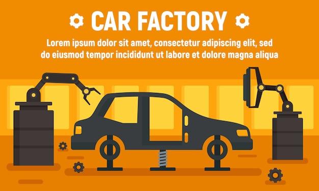 Banner di catena di montaggio fabbrica auto, stile piano Vettore Premium