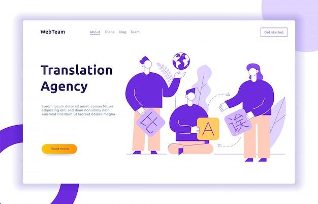 Banner di concetto di design della traduzione Vettore Premium