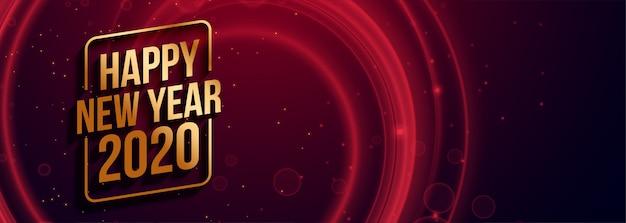 Banner di felice anno nuovo 2020 con spazio testo Vettore gratuito
