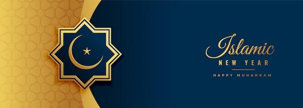 Banner di felice anno nuovo islamico Vettore gratuito