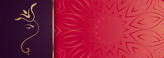Banner di ganesha signore d'oro premium con spazio testo Vettore gratuito