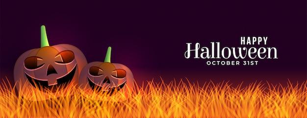 Banner di halloween spaventoso con banner di zucche che ride Vettore gratuito