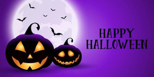Banner di halloween spettrale Vettore gratuito