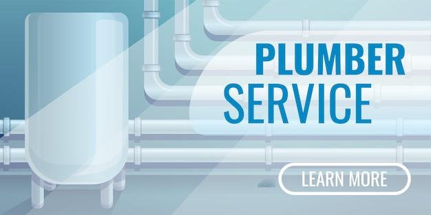 Banner di servizio idraulico, stile cartoon Vettore Premium