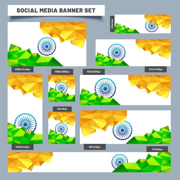 Banner di social media impostato con i colori della bandiera indiana low poly. Vettore Premium