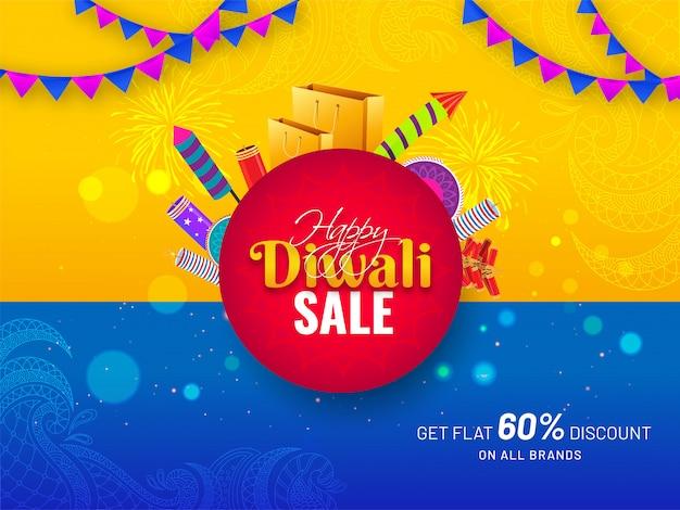 Banner di vendita diwali. Vettore Premium
