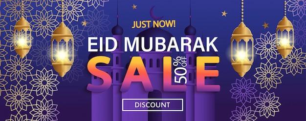 Banner di vendita eid mubarak. Vettore Premium