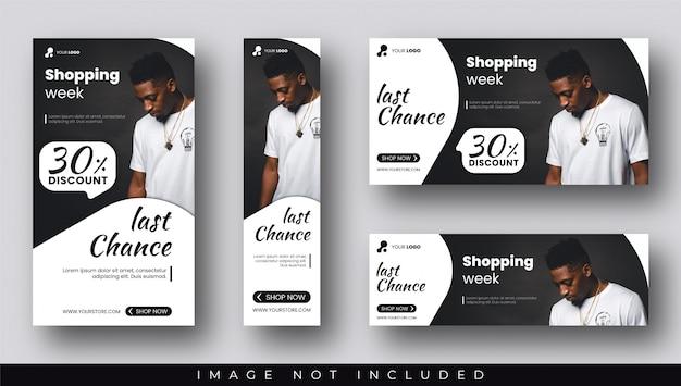 Banner di vendita scontati e modelli di storie Vettore Premium