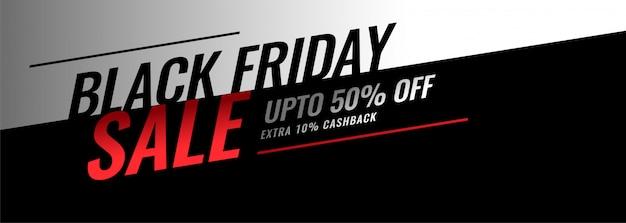 Banner di vendita venerdì nero moderno con dettagli dell'offerta Vettore gratuito
