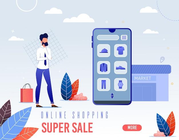 Banner è scritto super shopping shopping online. Vettore Premium