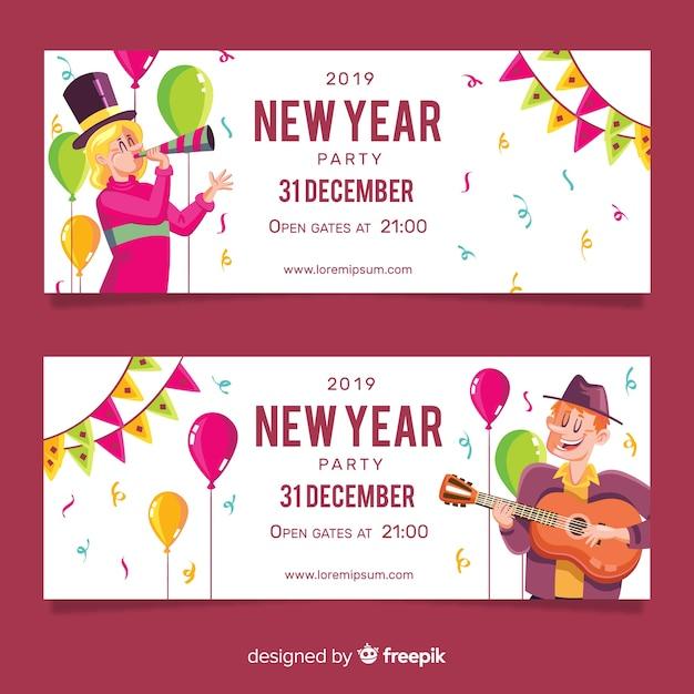 Banner festa di capodanno 2019 Vettore gratuito