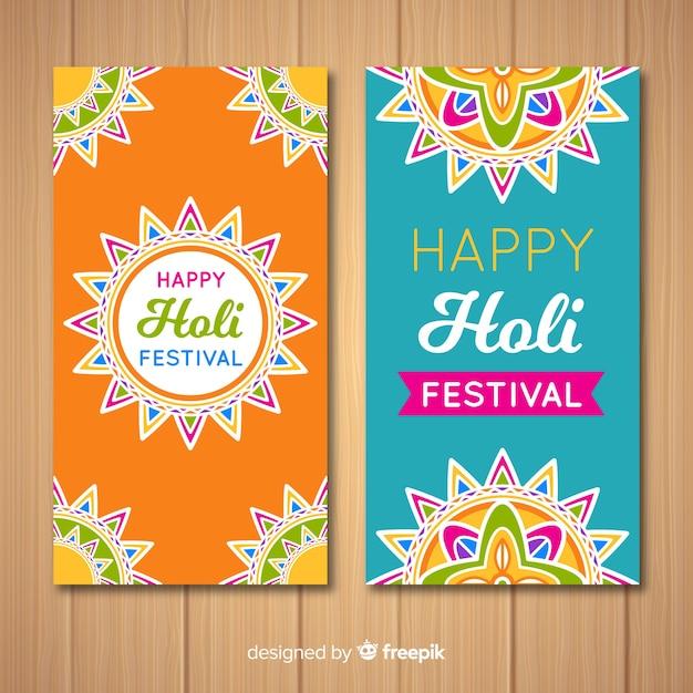 Banner holi festival piatto Vettore gratuito