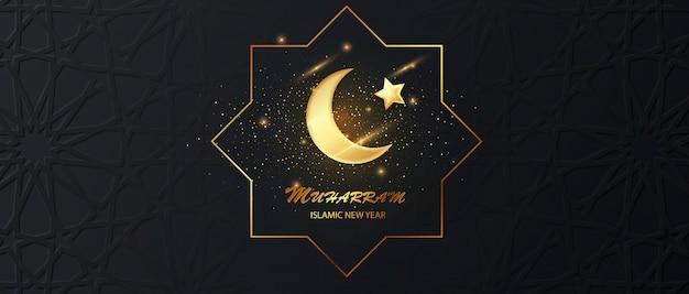 Banner islamico di muharram Vettore Premium