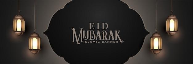Banner islamico festival eid con lampade a sospensione Vettore gratuito